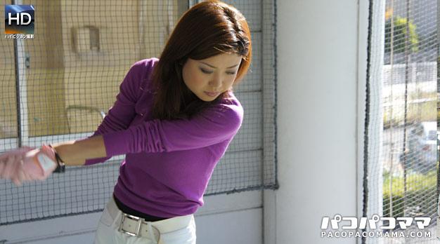 人妻パコパコママ熟女・ゴルフを趣味とする熟女・木村彩・12752