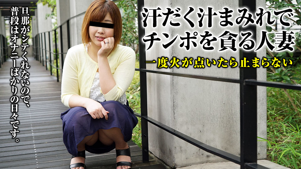 Pacopacomama 011618_208 Mari Sato Amateur wife's first take document 56 Marie Sato