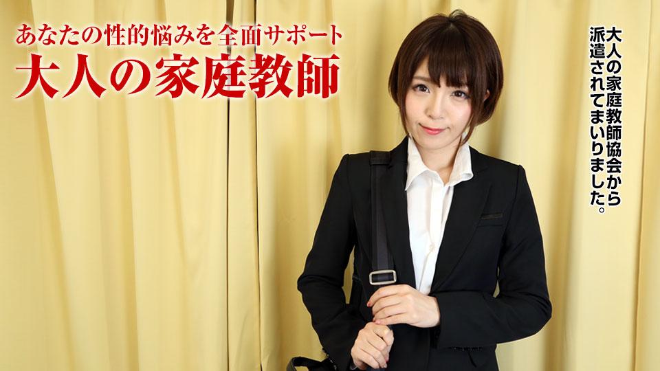 Pacopacomama 012018_210 Sena Sakura 大人限定の家庭教師