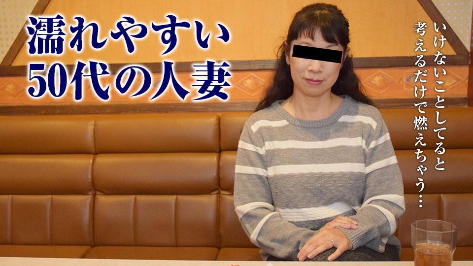 Pacopacomama 012718_214 Kiyomi Egami 人妻デート 〜感度抜群の55歳〜