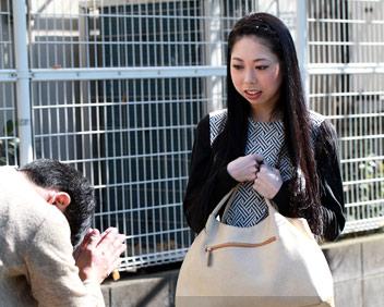 Mizuki Aihara