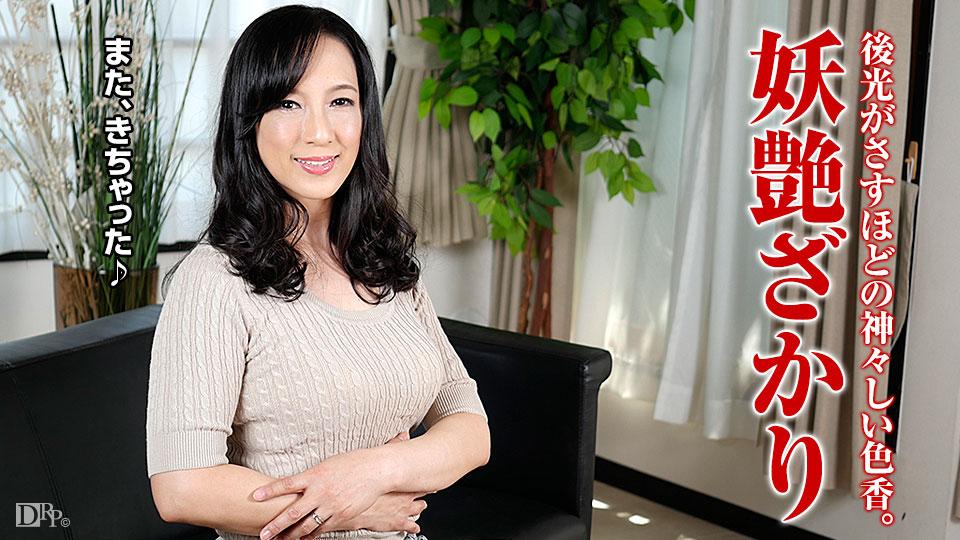 人妻パコパコママ熟女・全身網タイツで誘う極上熟女・服部圭子・108376