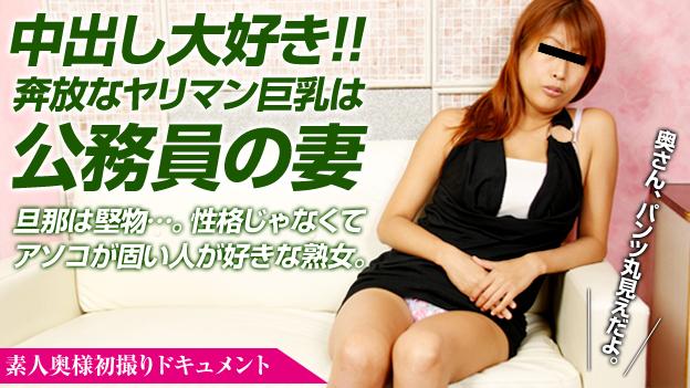 人妻パコパコママ熟女・素人奥様初撮りドキュメント 34 桜井かほり・桜井かほり・97755