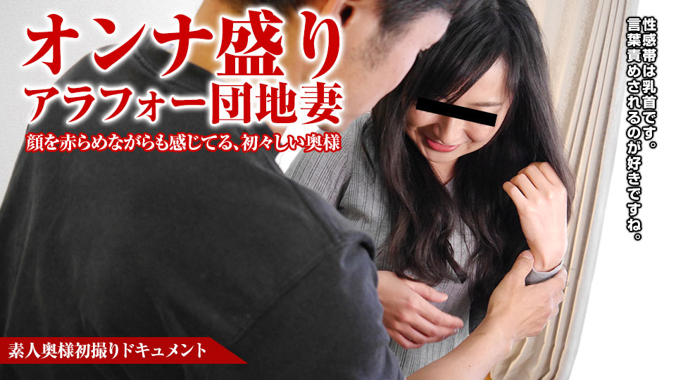 Pacopacomama 020618_218 Eriko Takita Amateur wife first take document 58 Eriko Takida