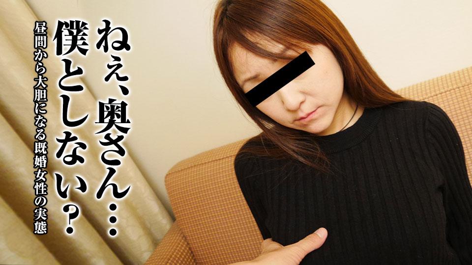 Pacopacomama 020818_219 Yuko Aikawa ガチ交渉 25 〜Noと言えない小顔美人〜
