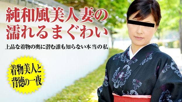 沖田千賀子:泣きボクロがそそる純和風熟女の着物痴態