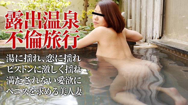 武井恵梨香:露出温泉不倫旅行 29