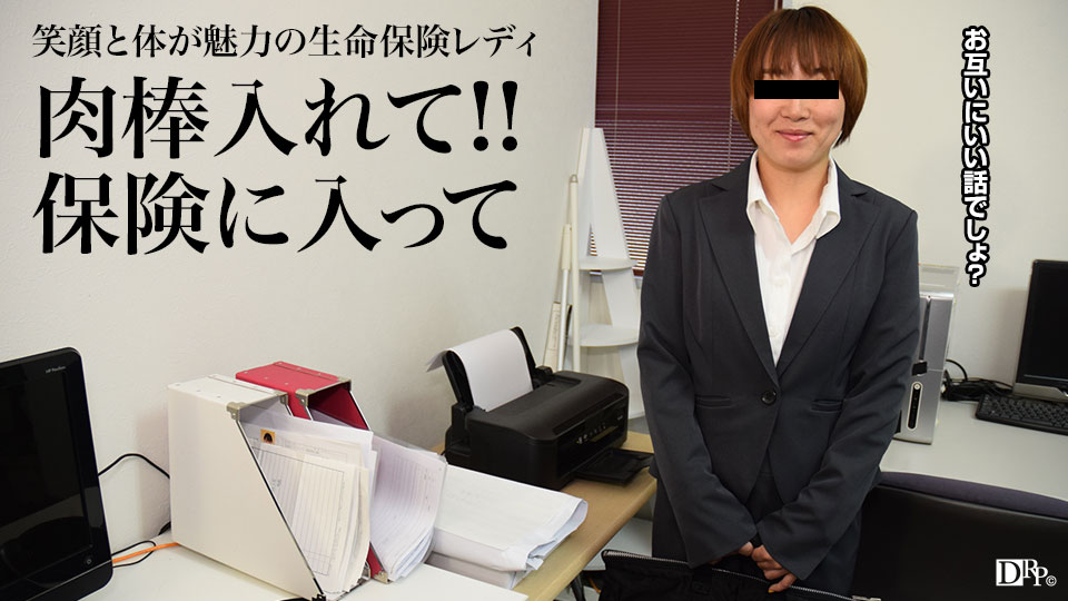 Pacopacomama 030717_041 Kumi Mukai Working local mom ~ life insurance lady ~