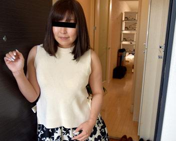 Yuuka Ohta