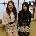 大人の女の遊び方 〜裸のお付き合い〜