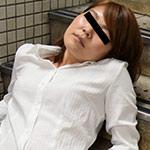 人妻自宅ハメ 〜泥酔若妻にどさくさ中出し〜