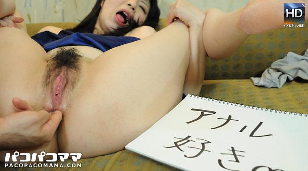 人妻パコパコママ熟女・初めてのアナル講座・杉本恵理子・36133