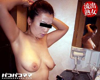 人妻パコパコママ熟女・爆乳痴熟女 〜熟女愛好家〜・まゆみ・6963