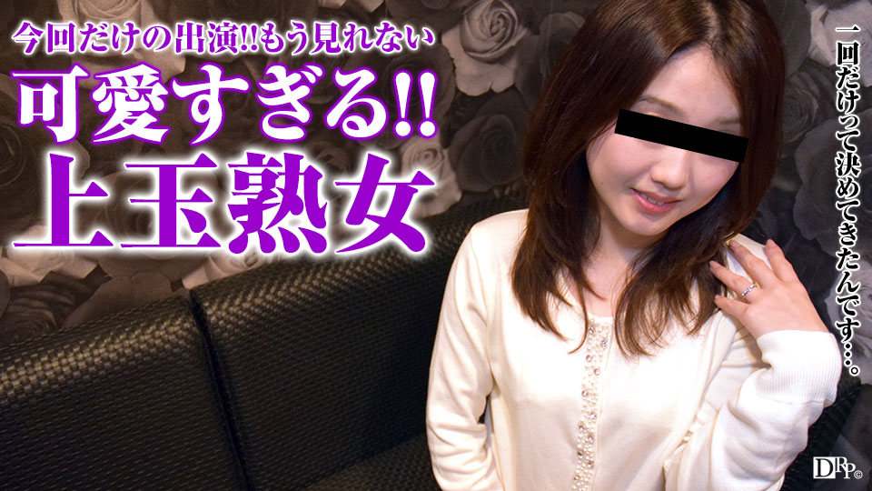 Pacopacomama 031817_048 Asuka Kawahara First Amateur Wife Document 42 Asuka Kawahara