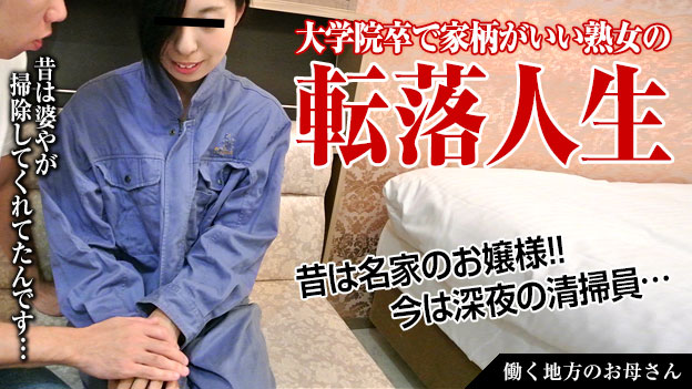 Pacopacomama 031916_054 Kazue Nishikado 働く地方のお母さん~ビルの清掃員編~
