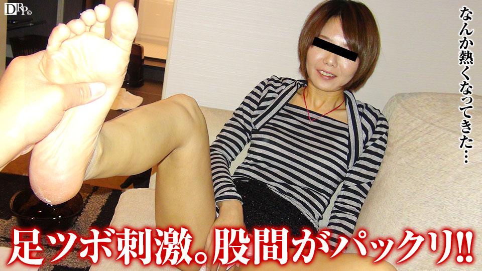 人妻パコパコママ熟女・性欲に直結する足つぼ・江口美里・111214