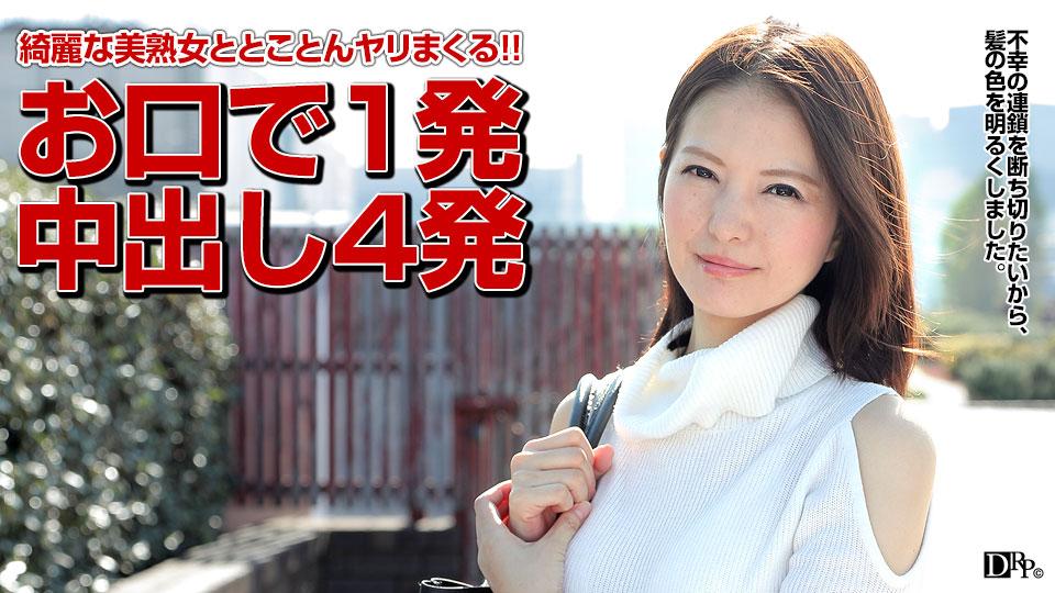白咲奈々子:イメチェンして幸せになりたい熟女ととことんヤリまくる【パコパコママ】