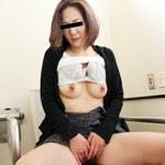 Yuuri Abukawa