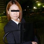 Hitomi Kiguchi
