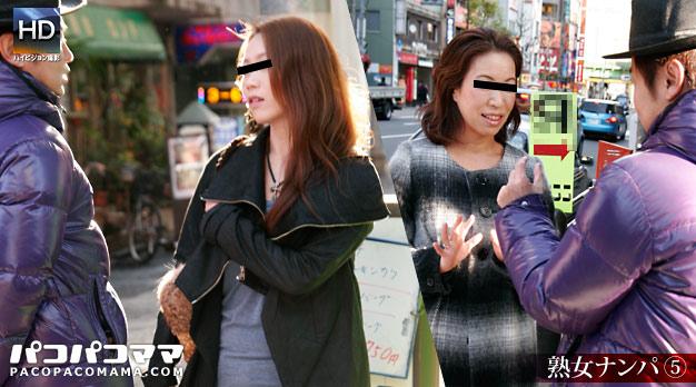 人妻パコパコママ熟女・熟女ナンパ シーズン? 〜巨乳熟女をナンパ〜・しん 他・14397