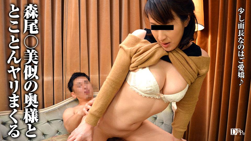 Sara Kusunoki Spree à fond la lance et la femme de Morio ○ vinyle