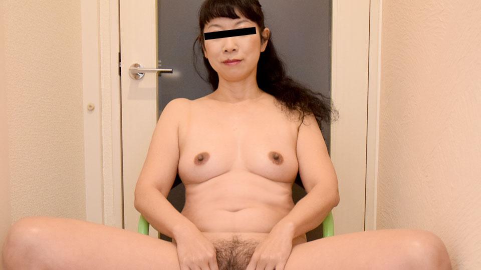 人妻マンコ図鑑 75
