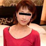 Yuka Funaki