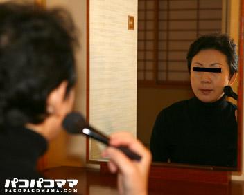 人妻パコパコママ熟女・初老の性・持田亮子・7709