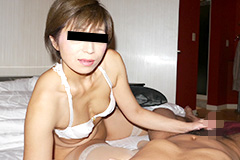 藤井ようこ ごっくんする人妻たち 84 〜パイパン淫乱熟女は喉で飲む〜