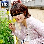 Hitomi Ookubo