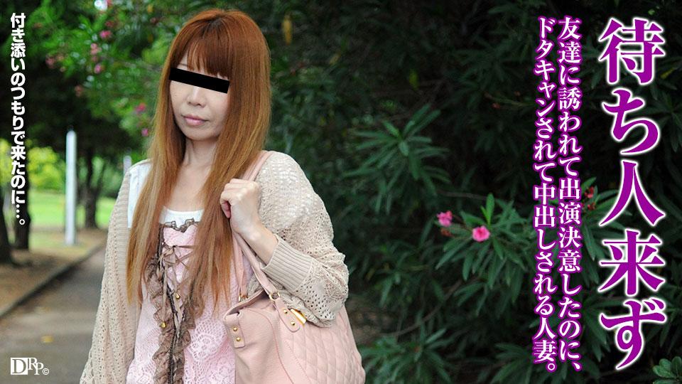 人妻パコパコママ熟女・初脱ぎ主婦がプロの技に昇天・倉端佐江子・113262