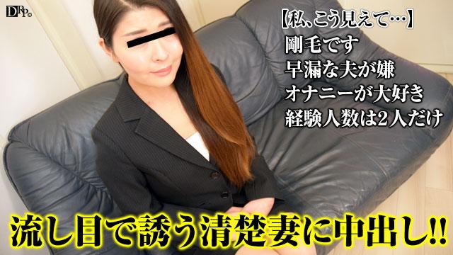 Pacopacomama 070116_115 Manami Osawa 陰毛を処理し忘れた隙アリ奥様に中出し