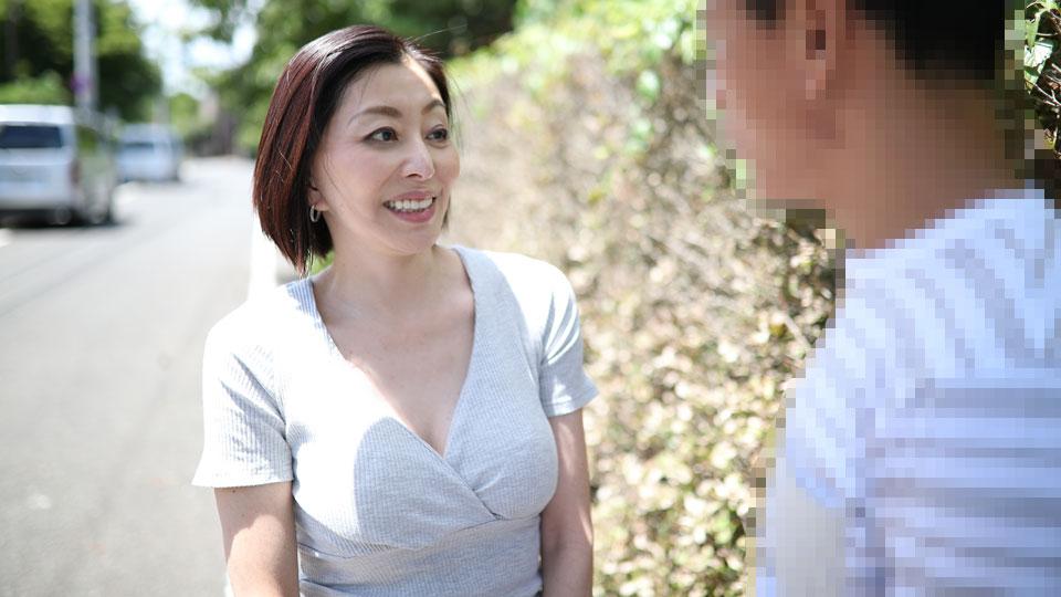 人妻パコパコママ熟女・おばさんぽ 〜イタズラが好きだった少女時代〜・保坂友利子・130561