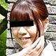 とびきりの笑顔でド変態行為をおねだり〜美熟女画報〜 : 吉川裕子 : 【パコパコママ】