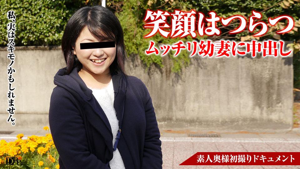 Pacopacomama 070617_114 Shiori Miyata 素人奥様初撮りドキュメント 44 宮田詩織