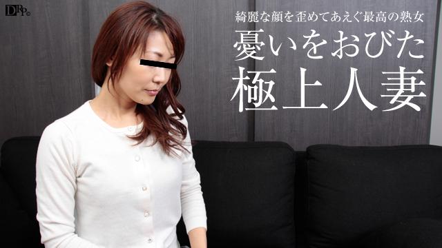 Pacopacomama 070816_120 Tomomi Shimazaki 上品な美熟女の本性むき出し交尾