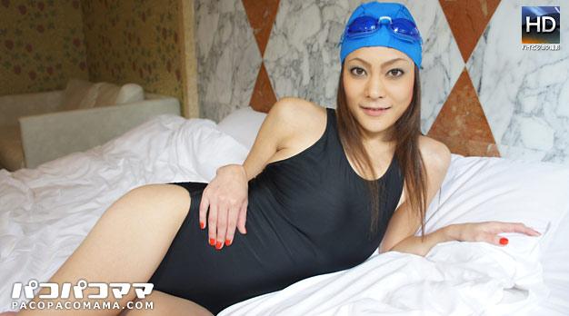 Pacopacomama 070911_411 Saori Nakanishi 熟女競泳水着 〜女医・西川○子似の奥さん〜