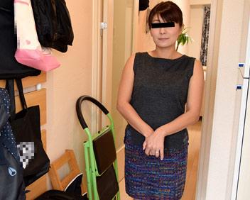 Yoshino Kikuchi