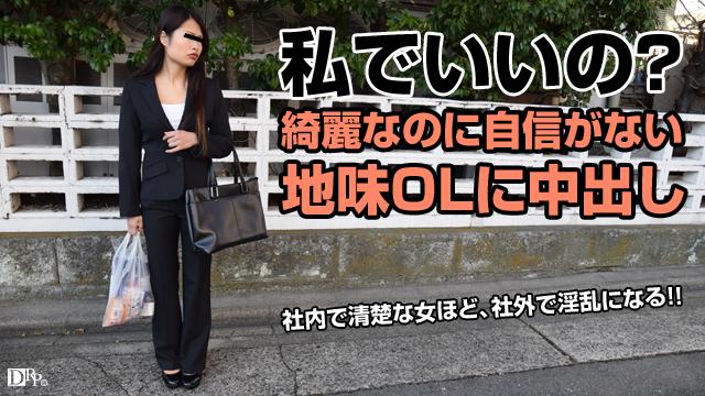 Pacopacomama 072216_129 Karen Shirosaki 自信が持てない美人OLをナンパ
