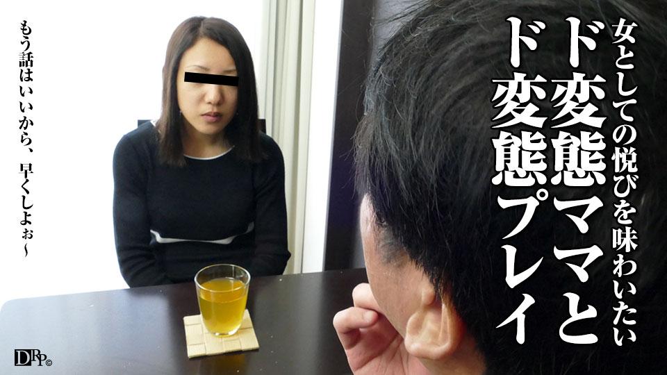 人妻パコパコママ熟女・悩みのある人妻と中出しセックス・江口美沙・114759