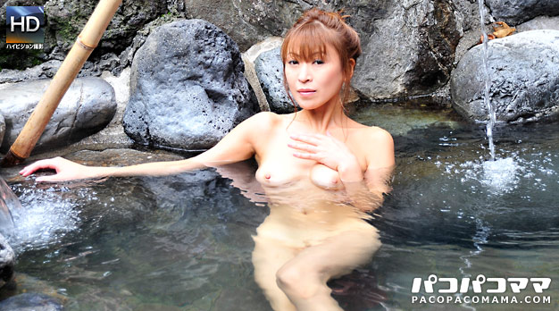 Pacopacomama 080311_428 Jun Kusanagi あの熟女優のプライベート温泉紀行
