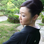 Aya Tsukamoto