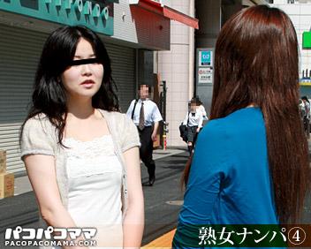 人妻パコパコママ熟女・熟女ナンパ シーズン? 〜弾ける美巨乳妻たち〜・舞香 他・9079