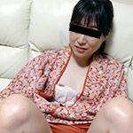 Yoko Miyazaki