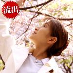 Akemi Sugawara