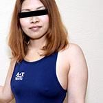 Reika Hirose
