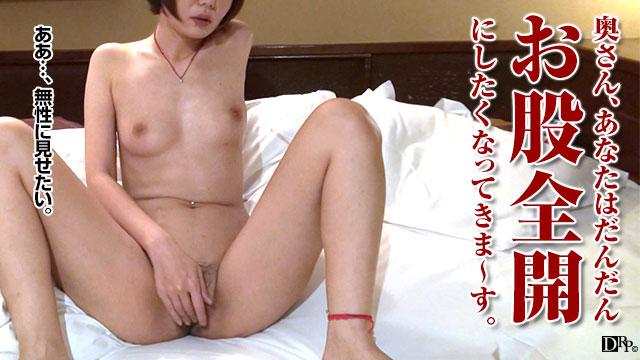 人妻パコパコママ熟女・適当な催眠術で淫乱になる理由・江口美里・104029