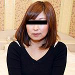 Yuuka Ota