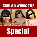 奥さんのおっぱいに射精したいっ 乳首が性感帯の熟女達の場合