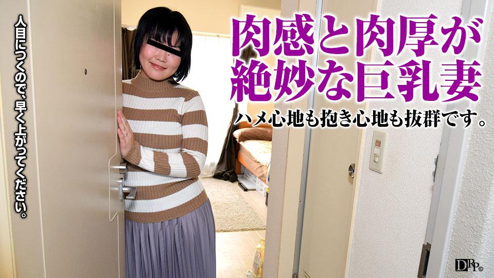 Kiyomi Katsura Femme à la maison Saddle - femme Big Pocha -